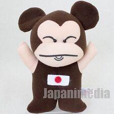 Retro Rare! Patalliro Banzai Cat Plush Doll Yujin JAPAN ANIME MANGA