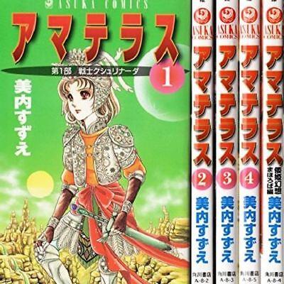 JAPAN manga Puella Magi Madoka Magica Maju-Hen vol.1~3 Complete Set