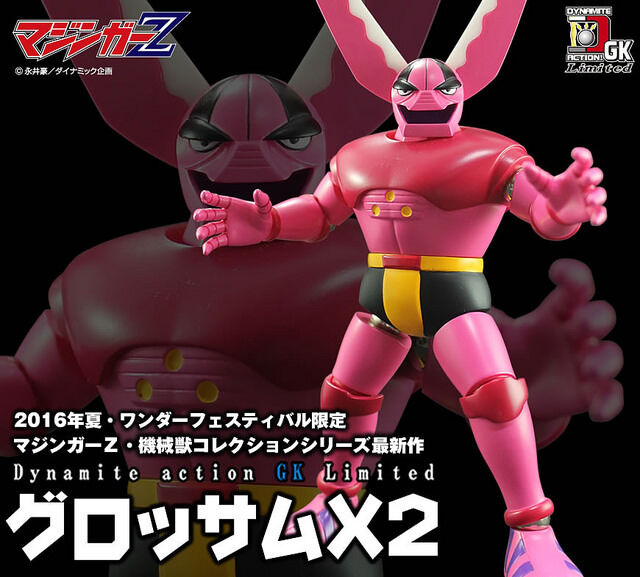EVOLUTION SPIELZEUG DYNAMIT ACTION NR. XX GLOSSAM 2 AE EXCLUSIVE MAZINGER Z NEW