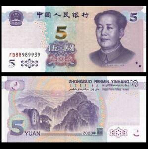 China-5th-Series-RMB5-5-Yuan-5-2020-1st-Prefix-FA-UNC