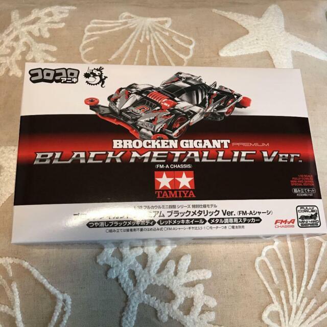 TAMIYA 92409 Mini 4WD BROCKEN GIGANT Premium Black Metallic Ver. (FM-A Chassis)
