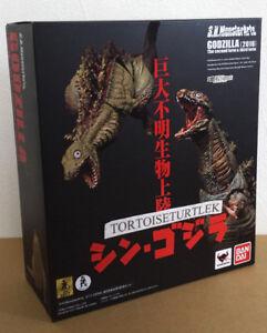 S.H.Monsterart<wbr/>s Godzilla 2016 SHIN GODZILLA 2nd & 3rd FORM second & third form