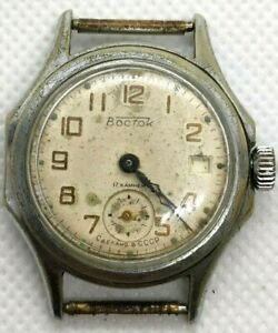 Wostok-Ussr-Jewels-17-Watch-Soviet-Vostok-Rare-Vintage-Wrist-Mechanical-Mens-Men