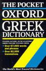 The Pocket Oxford Greek Dictionary: Greek-English, English-Greek by Oxford University Press (Paperback, 1995)
