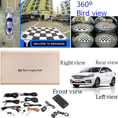 360° Bird View Car Panorama Parking System 4 Camera Backup Reverse DVR Recording