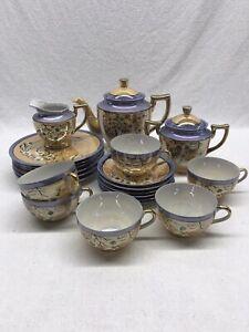 Japanese-Lusterware-Tea-Set-21-Pieces-Vintage
