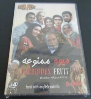Forbidden Fruit Bita Film 8 Dvd Set Farsi With English Subtitle Free Ship