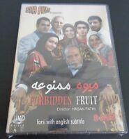 Forbidden Fruit Bita Film 8 Dvd Set Farsi With English Subtitle Free Ship