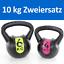 10-kg-BASIC-KUGELHANTEL-Set-Kettlebell-6-kg-4-kg-Kunststoff-coat-A Indexbild 1