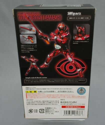 SH Figuarts Kamen Rider Ghost Toucon Tokon Boost Damashii Bandai JAPAN NEW* S.H