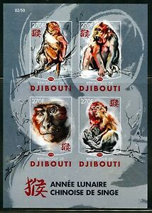 DJIBOUTI-2016-YEAR-OF-THE-MONKEY-IMPERFORATE-SHEET-MINT-NEVER-HINGED