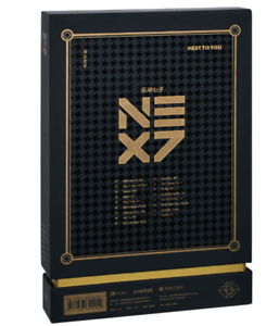 NEXT-NEXT-TO-YOU-2CD-New-Chinese-Version-Boxset-2019