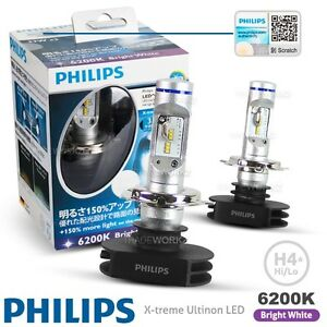 upgraded genuine pair philips led 6200k h4 x treme ultinon white light bulb lamp ebay. Black Bedroom Furniture Sets. Home Design Ideas