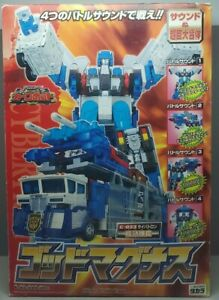 Transformers-Car-Robots-GOD-Ultra-MAGNUS-figure-MISB-MIB-from-Japan