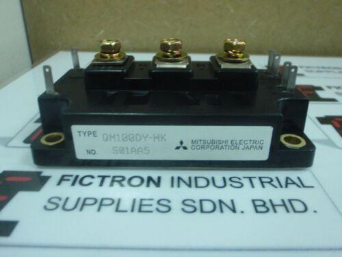 SKT RECEIVER FIBER OPTIC TOSLINK FC684208R- OPTICAL Cliff Electronic