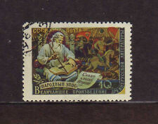 RUSIA-URSS/RUSSIA-USSR 1957 USED SC.1960 The Song of Igor´s Army