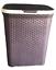 PLASTIC-RATTAN-LAUNDRY-BASKET-WASHING-CLOTHES-STORAGE-HAMPER-BASKETS-BIN-BINS thumbnail 25