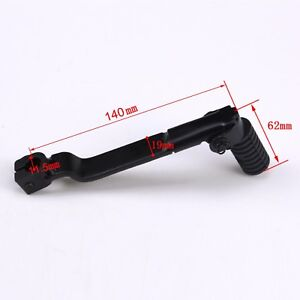 Gear Shift Lever Foot Shifter CHINESE PIT DIRT BIKE SCOOTER 50CC 90CC 110C 125CC