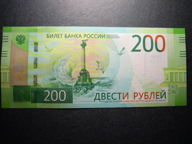 Russia 200 Rubles P-New AA 2017 UNC