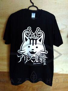 Alice-Nine-Tora-Logo-T-Shirt-The-Gazette-Scandal-Babymetal-One-ok-Rock-Vamp-SUG