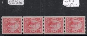 Brazil SC 177a Strip of Four MNH (1dji)