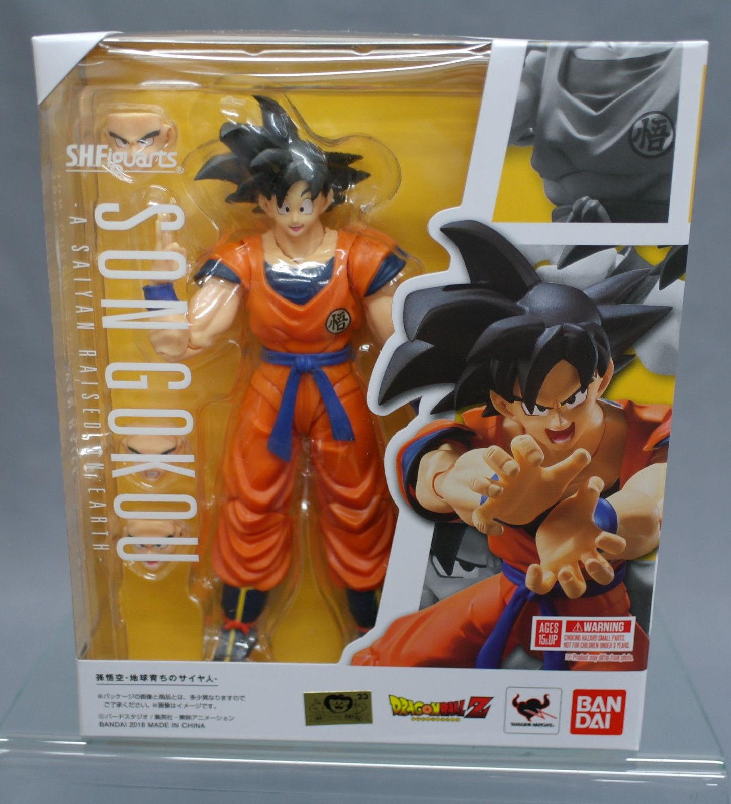 S.H. Figuarts Dragon Ball Z DBZ Son Goku Grown on Earth Raised on Earth Bandai
