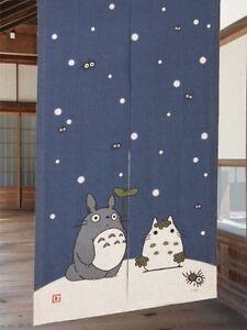 Image Is Loading New NOREN Japanese Door Curtain Tapestry My Neighbor