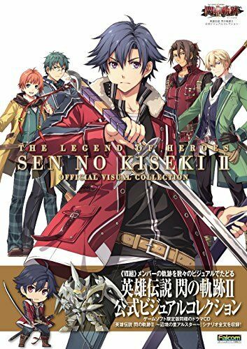 Legend of Heroes Legend of Flasher II Official Visual Collection
