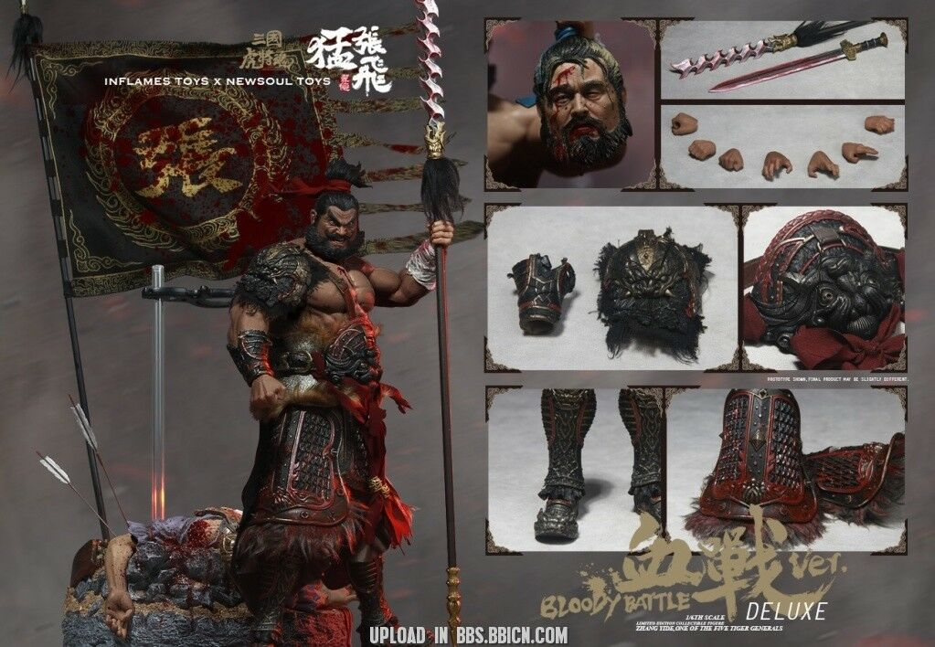 Inflames Toys 1/6 Soul Of Tiger Generals Zhang Fei Yide Bloody Battle DX IFT-021