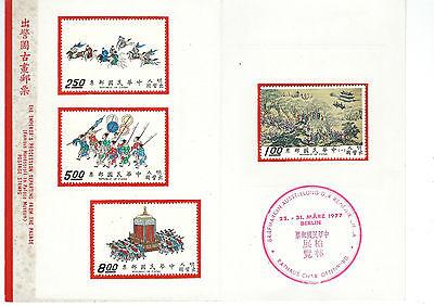 Willensstark Alle Welt China Taiwan Faltblatt Mit Markenausgabe Zur China-ausstellung 1977 Reine WeißE Briefmarken