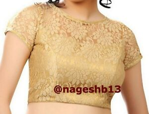 fb67af0f6a Image is loading Readymade-Saree-Blouse-saree-blouse-Golden-Net-Padded-