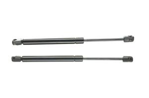 Trunk Lift Support Shock Strut Damper Fits Cadillac CTS Sedan SG086 x2pcs New