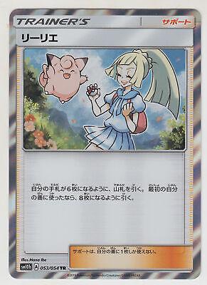 Pokemon Card Japanese Lillie 053//054 SM10b TR