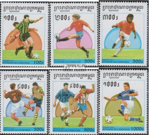 Cambodia 16731678 complete issue unmounted mint never hinged 1997 Football