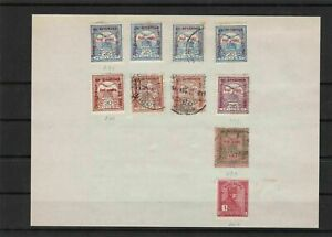 hungary 1915 war charity overprints stamps ref 11228