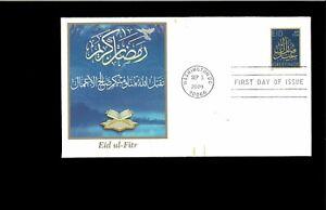 2009-FDC-Eid-Islamic-Holiday-Washington-CD