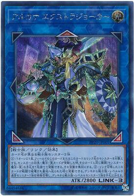 X3 Arcana Extra Joker Yu-gi-oh MR5 Playset CT15-EN006 NM YuGiOh