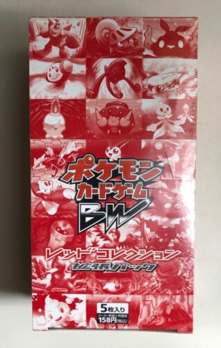 Pokemon Card Japanese BW2  Red Collection Sealed 1st Edition Booster Pack Box