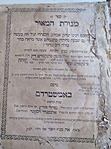 1739 Extremely rare book  Amsterdam Judaica Hebrew antique מנורת המאור