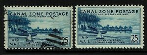 Canal-Zone-SC-C18-Used-and-Mint-Hinged-Hinge-Remnant-Lot-092017
