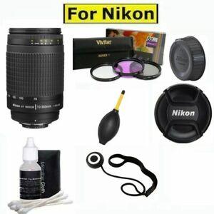 NIKKOR-70-300mm-f4-5-6G-Lens-GIFTS-FOR-NIKON-D3100-D3200-D3300-D5000-D5100