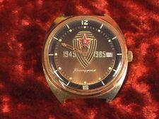 VOSTOK KOMANDIRSKIE Watch ZAKAZ MO CCCP AU USSR 40 Aniversary of Win RARE
