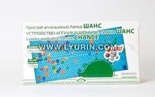 """Applikator Lyapko """"Schans 5,8"""" 120x235 Massagematte,Ляпко,Akupunktur, elastisch"""