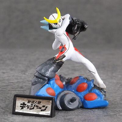 #F61-914 Bandai Trading figure Tatsunoko Hero/'s Directory  New Android Casshern
