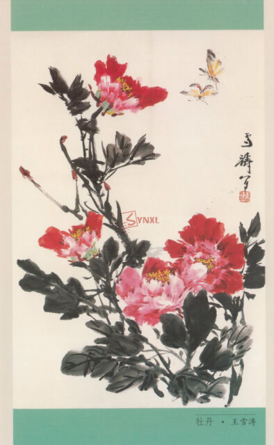 Lot of 10 Chinese Traditional Art Paintings Beautiful Flowers Postcards