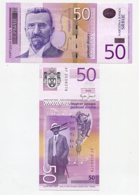 Serbia 50 Dinara 2005 Unc Banknote Paper Money P40