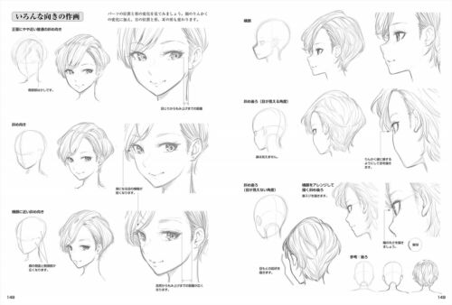 How to Draw Girl/'s body Character Manga Pose Sketch Art Book