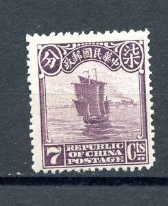 1923 Second Peking Print Junk 7 cents mint Chan 259