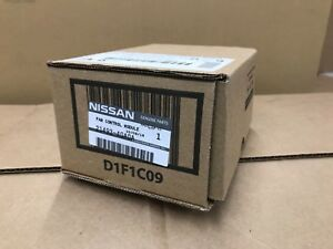 Nissan 2006-2018 Cooling Fan Control Module Fits Infiniti