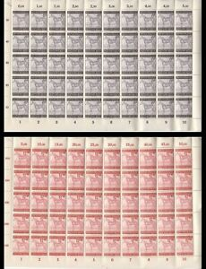 SALE-Stamp-Germany-Sc-B244-5-1943-Sheet-WWII-3rd-Reich-Vienna-Horse-Race-MNH